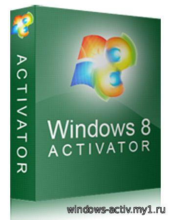 Новый offline активатор для всех редакций новой операционной системы Window
