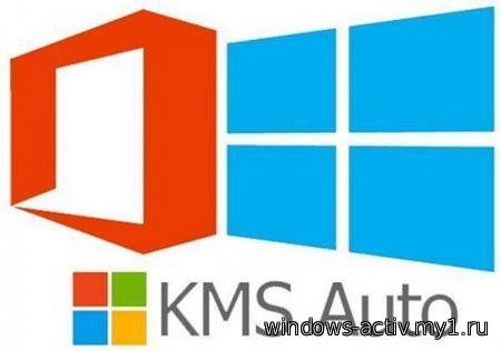 KMSAuto Net 2015 v1.3.6 Portable