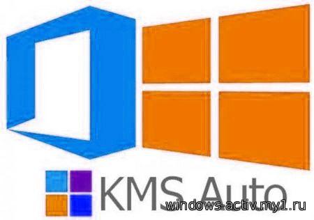KMSAuto Net 2015 v.1.4.0 Portable