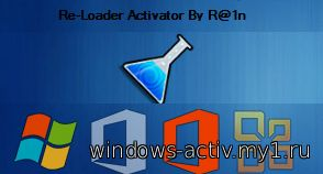Re-Loader v.1.4 RC 5