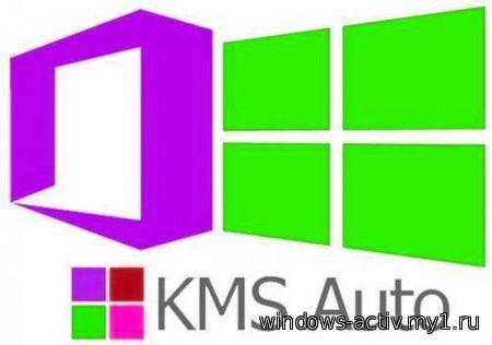 KMSAuto Net 2015 v.1.3.8 Portable