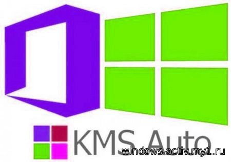 KMSAuto Net 1.4.1 Portable 2015, RUS (MULTI)
