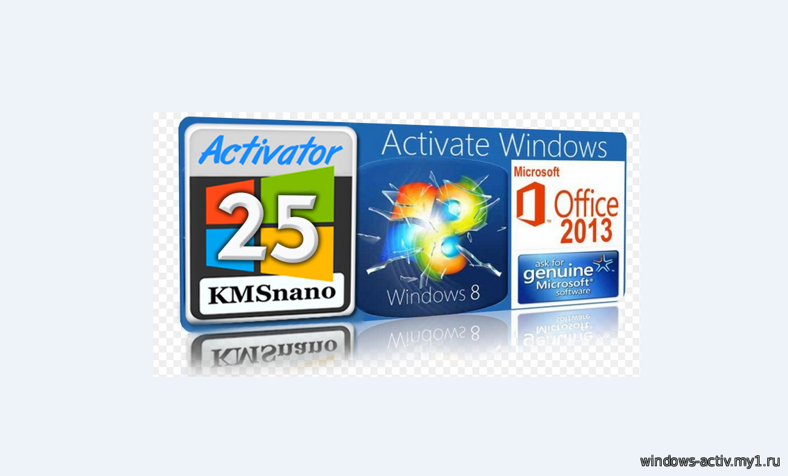 KMSnano 25 Активатор Windows 8 & Office 2013