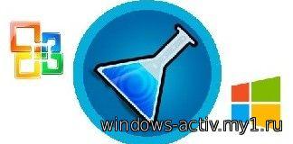 Re-Loader Activator 2.2 Final